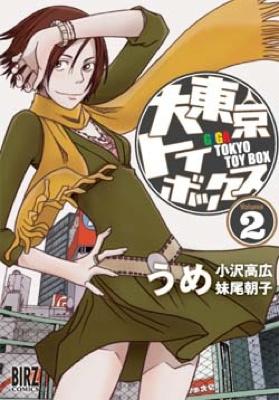 Gttbkc2 Cover2